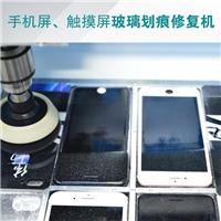 捷科手机打磨抛光设备厂家