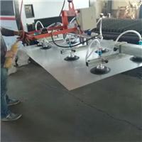钢板吊具、青岛板材搬运真空吊具