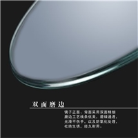 橢圓形異形化妝鏡浴室鏡台式粘貼式打孔