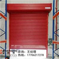 上海仓库用电动防爆卷帘门