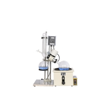 较专业生产RE-301旋转蒸发器
