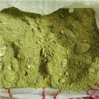 咸宁回收-烟道灰及含钒废料