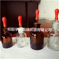 供應白色、棕色滴瓶宇潤玻璃