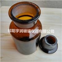 供应棕色大口瓶250ml宇润玻璃
