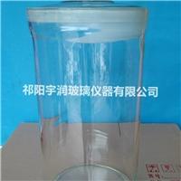 供应标本瓶(样品瓶)300*600 材料高硼硅宇润玻璃