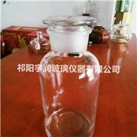 供应白色大口瓶250ml宇润玻璃