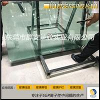 深加工特種玻璃夾層中間膜國產SGP膠片