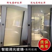 上海电质变色通电玻璃