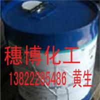 聚氨酯改性剂