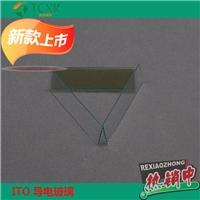 激光刻蚀 导电玻璃,激光打孔