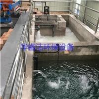 玻璃深加工污水處理設備