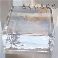 实心玻璃砖 热熔玻璃砖 厂家定制