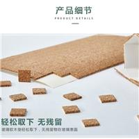 玻璃軟木墊包郵PVC泡棉軟木玻璃墊片1.5+1mm