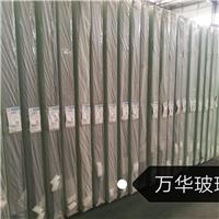 3-19mm超白玻璃成批出售