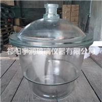 供应玻璃瓶干燥器400ml宇润玻璃