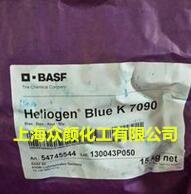 2112钛黄巴斯夫钛黄K2112FG铬镍钛黄耐高温
