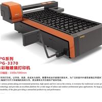 高温数码彩釉玻璃打印机