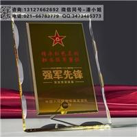 八一荣誉奖牌制作 水晶授权奖牌 十佳党员奖杯