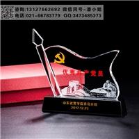 黨基層獎牌制作 先進黨支部獎牌水晶獎杯