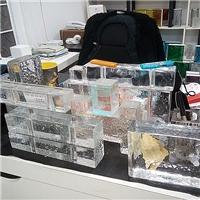 廣州優越特種玻璃玻璃磚