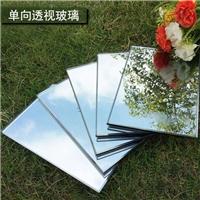 廣州優越特種玻璃透過玻璃