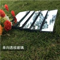 广州卓越特种玻璃单向玻璃