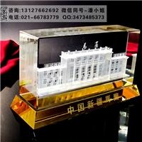 办公大楼封顶纪念 水晶楼模制作厂 项目策划会议礼品