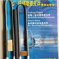 1800型硅钼棒直径