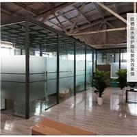 磨砂玻璃膜,办公室隔断贴膜 昆明窗花纸成批出售价格