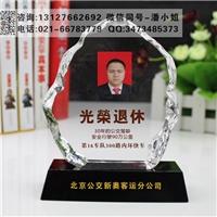 光荣退休纪念牌 地税局水晶退休摆件 退休职工感谢牌