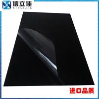 吸附垫片 玻璃吸附垫 研磨抛光吸附垫