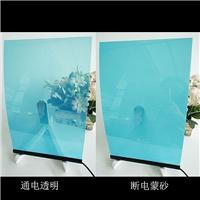 雾化膜/广州特种玻璃膜/雾化玻璃膜