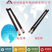 硅碳棒硅鉬棒高溫電加熱元件