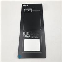 钢化玻璃面板 透明浮法白玻璃 智能刷卡钢化玻璃面板