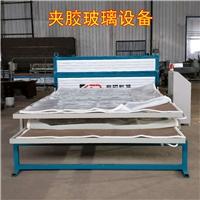 玻璃夹胶炉夹胶玻璃产量高 性价比高 玻璃夹胶炉