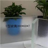 U型玻璃寬粗條紋U型玻璃廣州卓越特種玻璃
