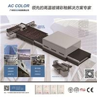 高温钢化玻璃打印机