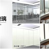 智能電控霧化玻璃