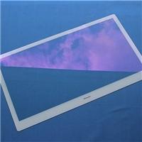AR玻璃 东莞AR镀膜玻璃厂