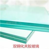 深圳燎原供應/夾膠玻璃