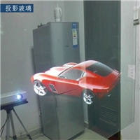 全息幻影成像专项使用玻璃/ 广州优越