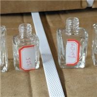 指甲油瓶 玻璃瓶 化妝品瓶  泰信牌