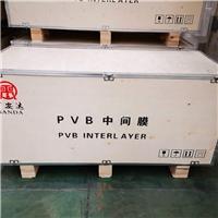 供應建筑玻璃汽車擋風玻璃pvb膠片