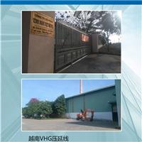 上海供应越南VHG压延线