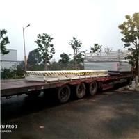 3米*6米超大规格调光玻璃专项使用炉发往北京