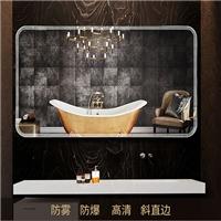 智能led防霧鏡/廣州卓越名鏡