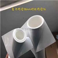 清洁机用PP粘尘纸卷 免刀粘尘纸卷 可撕式机用粘尘滚筒