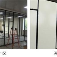 北京調光玻璃霧化玻璃隔斷電控玻璃