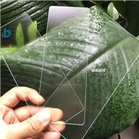 供应AG玻璃 防眩不反光玻璃 钢化玻璃加工