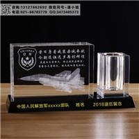空军八一纪念品 退役礼品定制厂家 济南水晶内雕礼品